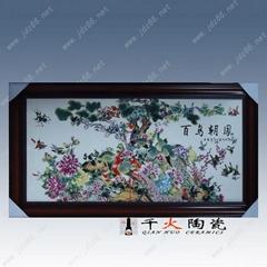 陶瓷粉彩百鳥朝鳳瓷板畫