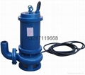 JDWQ切割式排污泵 1