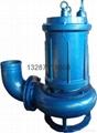 JDWQ切割式排污泵 3