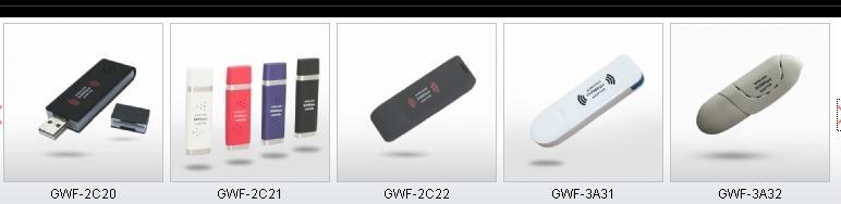MT7603无线网卡 4