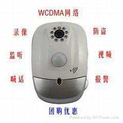 3G手机视频监控报警录像一体机