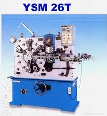 臺灣自動焊接成型機YSM-26T