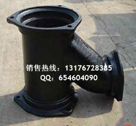 柔性鑄鐵管 2