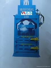 深圳文邦100噸立式油壓打包機