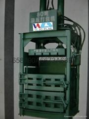 深圳文邦80噸立式打包機