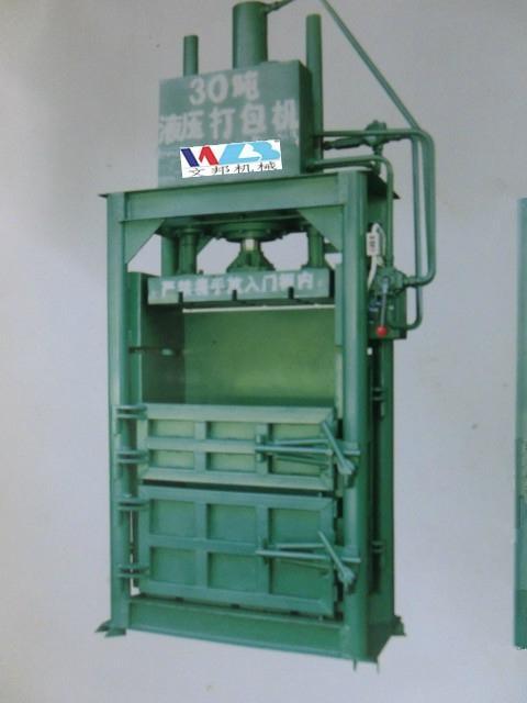 深圳文邦30吨立式油压打包机 1
