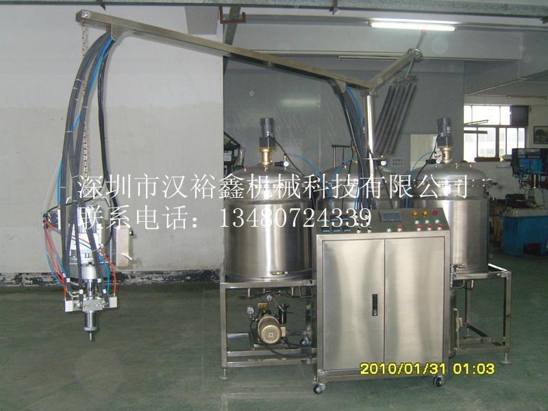 自结皮PU机械 1