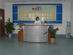 深圳市汉裕鑫科技有限公司