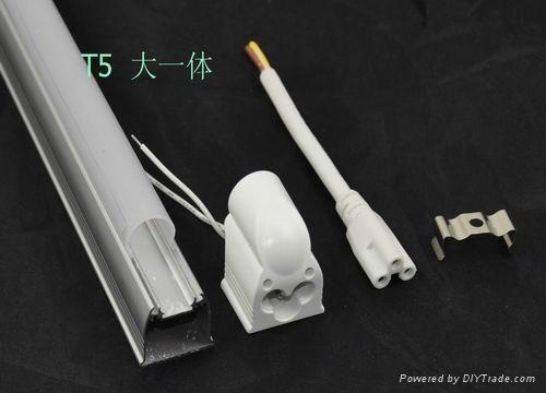 T5一體化套件LED配件 1