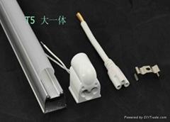 T5一體化套件LED配件