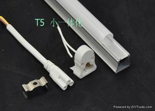 T5一體化套件LED配件 2