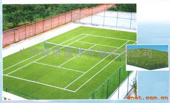 網球場專用網絲人造草 2
