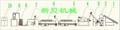 供应新贝机械高产能PE/PP清洗线    3