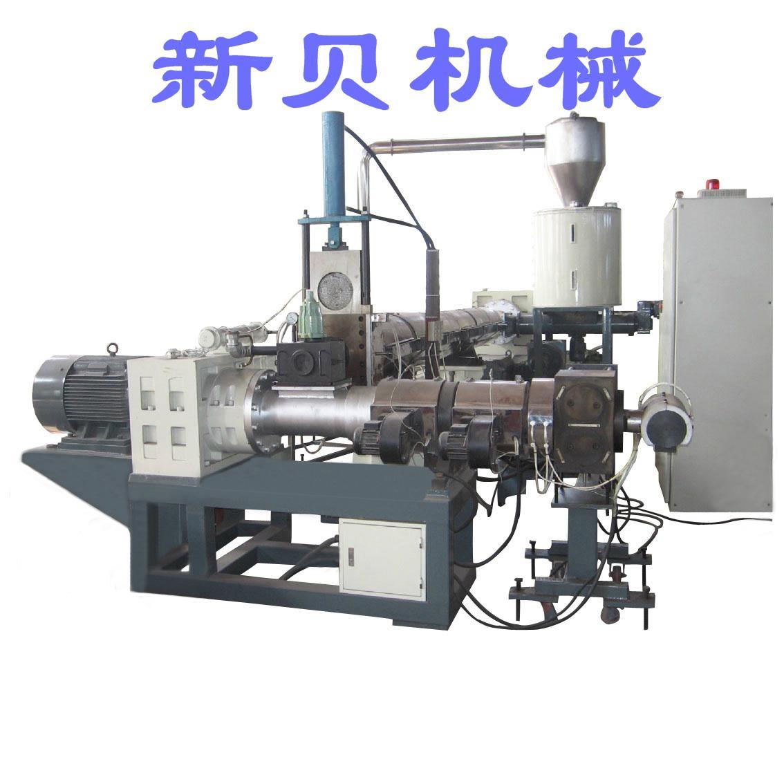 供應新貝機械噸包袋高效單螺杆造粒生產線 2
