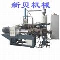 供应新贝机械吨包袋高效单螺杆造粒生产线 2
