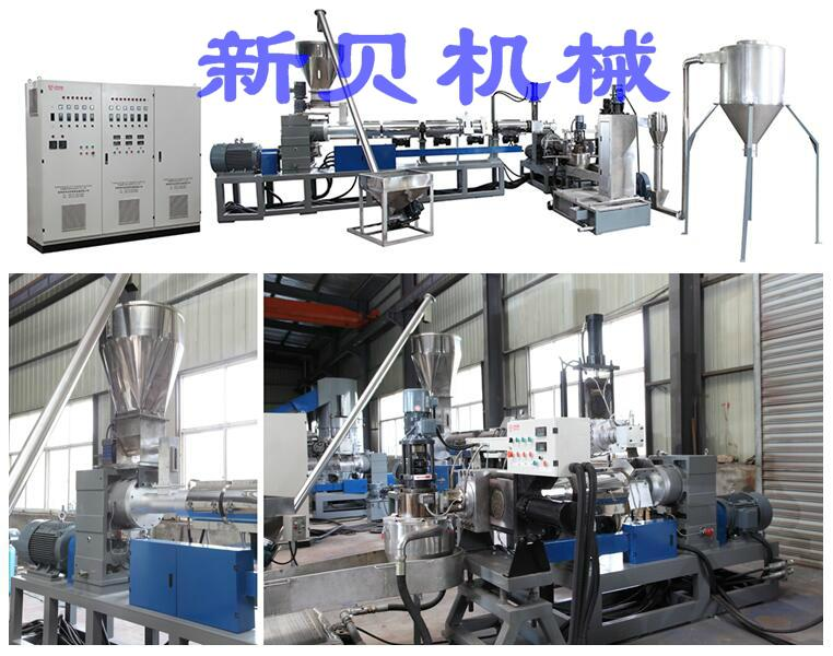 供应新贝机械吨包袋高效单螺杆造粒生产线 3