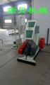供应新贝机械SWP560型PV