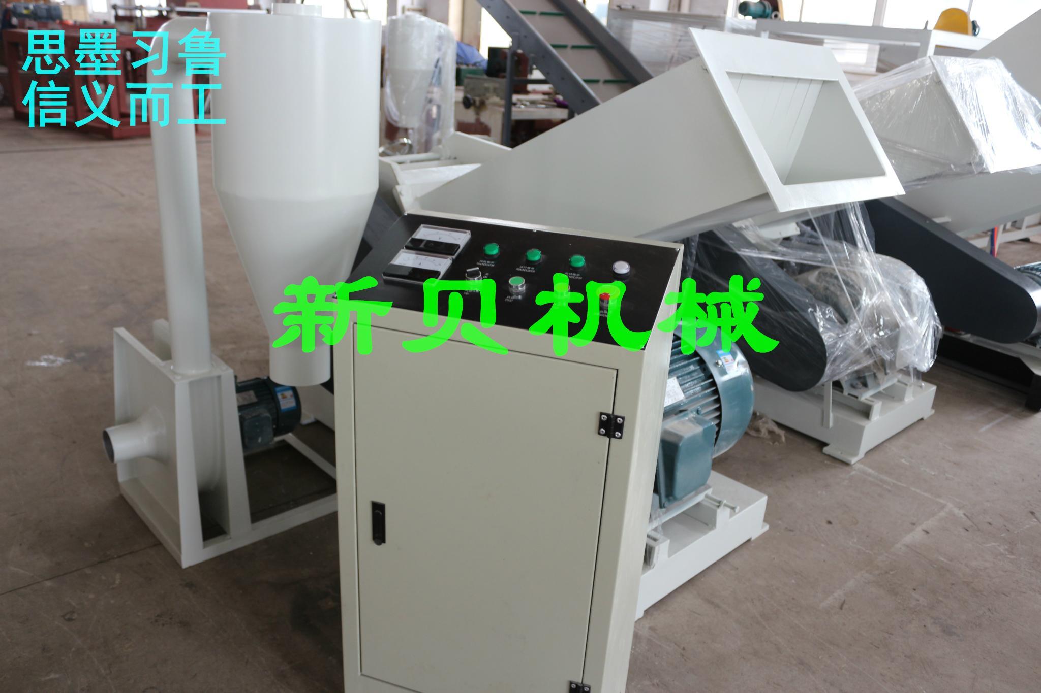 供应新贝机械SWP560型PVC管材破碎机 4