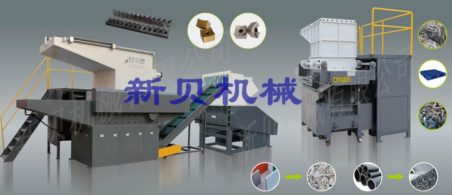 供应PE大口径管材推板式XB-48100撕碎机 1