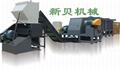供应新贝机械卧式XB-W600型大口径PE波纹管材撕碎机 1
