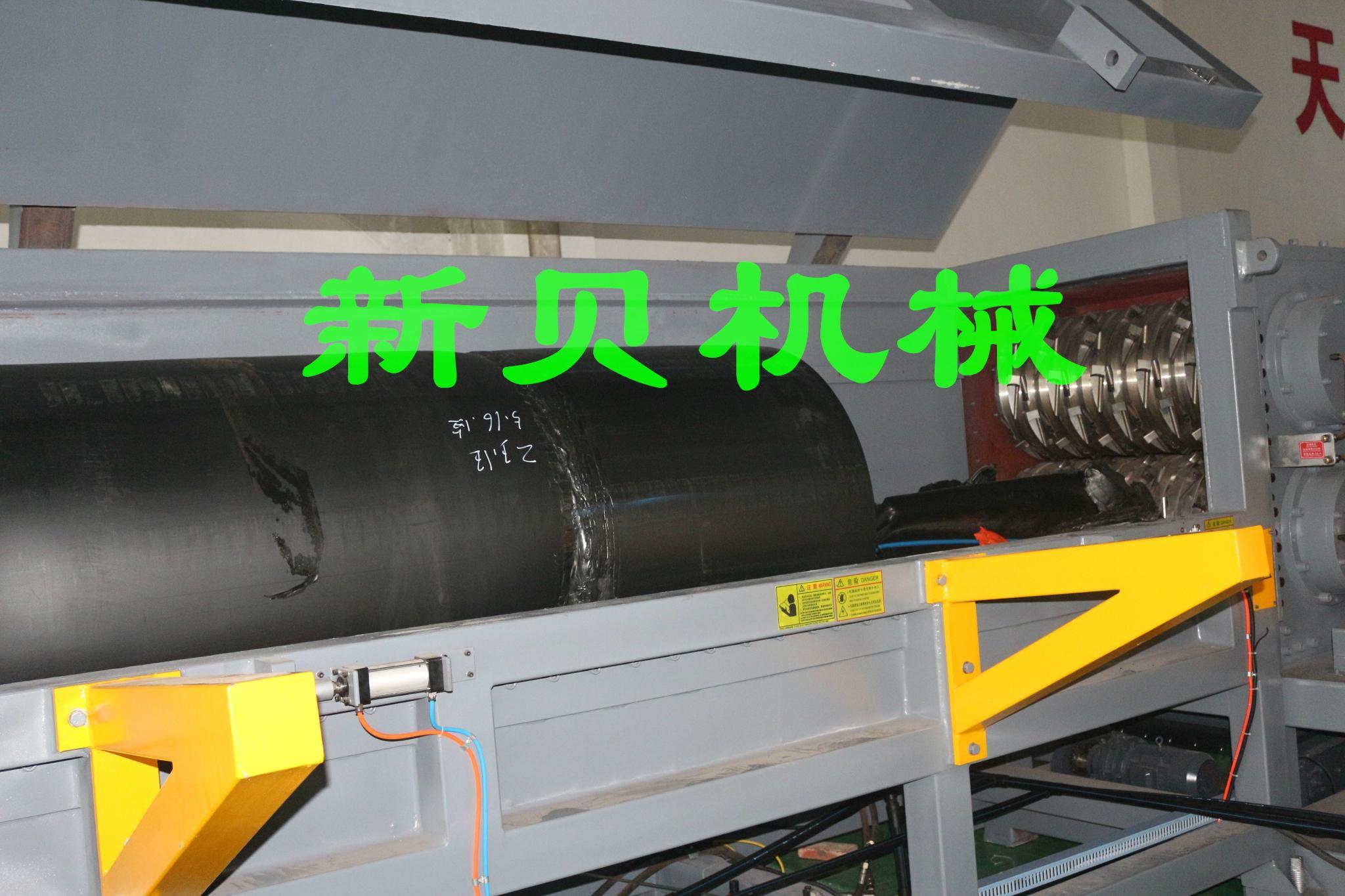 供应新贝机械卧式XB-W600型大口径PE波纹管材撕碎机 5