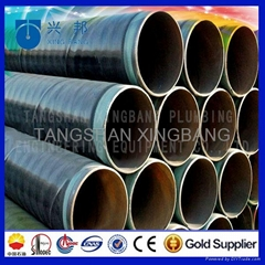 large diameter spiral welded steel oil gas tubing 3 layer pe casing pipe