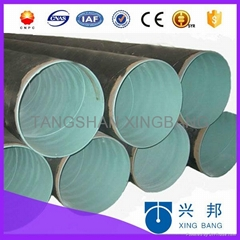 3 layer pe coating anti-corrosion carbon steel pipe