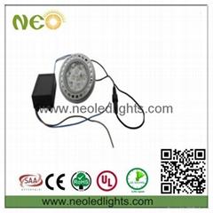 Dimmable 11W LED AR111 Spotlight
