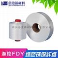 50D/75D/100D/150D有光滌綸色絲 2