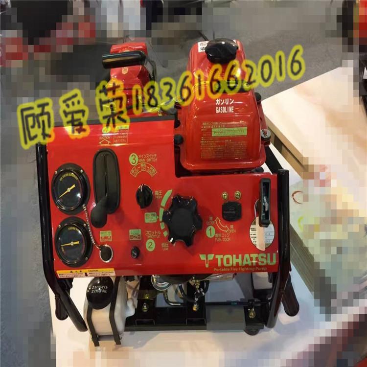 V20ES日本東發手抬泵 3