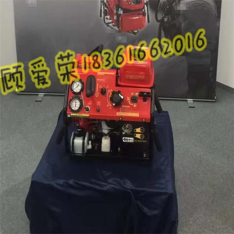 V20ES日本東發手抬泵 4