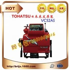 VC52ASEEXJIS手抬机动消防泵