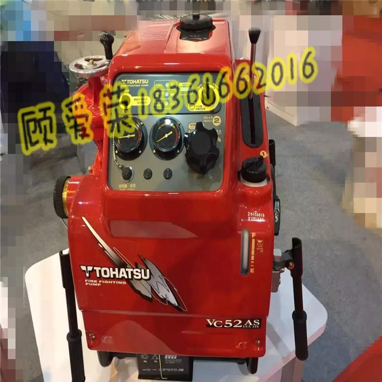 VC52ASEEXJIS手抬機動消防泵 4