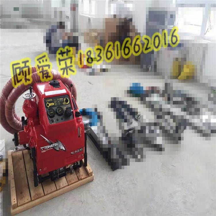 VC52ASEEXJIS手抬機動消防泵 5