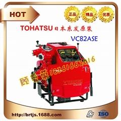 VC82ASE手抬機動消防泵 日本東發總代