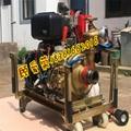 65CWY-30/40船用柴油機應急消防泵CCS/ZY漁檢証書 4