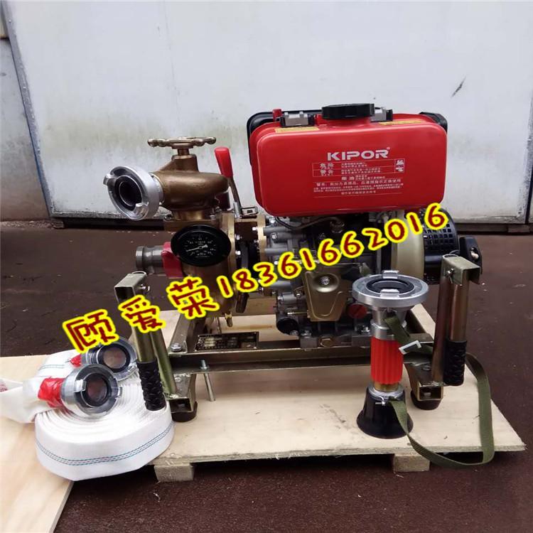 65CWY-30/40船用柴油機應急消防泵CCS/ZY漁檢証書 5