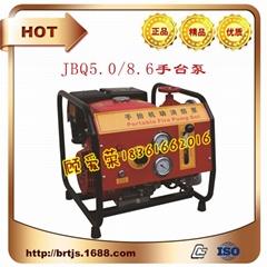 JBQ5.0/8.6手抬機動消防泵