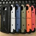 s8 s8 plus UAG case hard one
