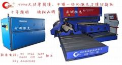 1500W圆模平模一体激光刀模切割机