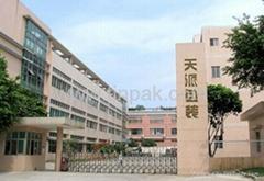 Dongguan Tinpak Co., Ltd