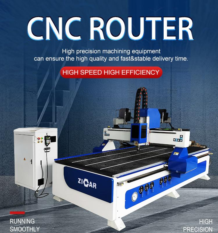 ZICAR CR1325 Professional cnc machine price CNC Router Woodworking Machinery  1