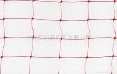 Plastic bi-oriented streched net production line