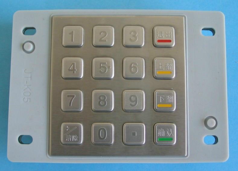 防水加密金属键盘 1