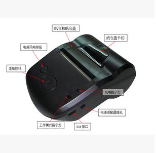微型热敏打印机 2