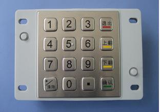 16键数字金属键盘 1