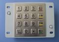 16键数字金属键盘 3