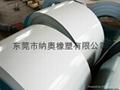 原装进口杜邦钛白粉R-960 汽车修补漆专用 高耐候 1