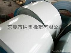 原装进口杜邦钛白粉R-960 汽车修补漆专用 高耐候