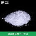 进口意米发比滑石粉 AIHAI-IMI 食品级滑石粉 HTP05 1